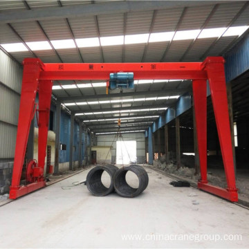 MH Type Electric Hoist Gantry Crane